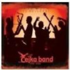 Čejka band - To nejlepší 1